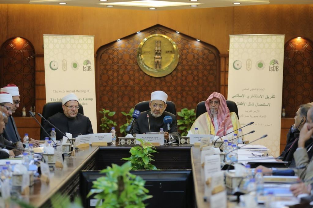 Organisation of Islamic Cooperation